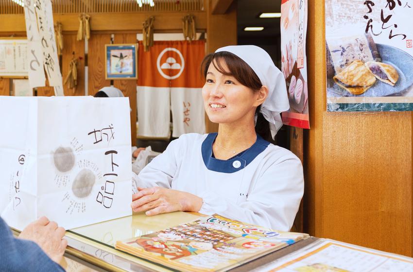 和菓子・御餅・御赤飯の老舗 『いせや』若女将